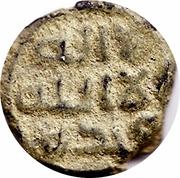 Fals - Anonymous - 661-750 AD (Ba'albak) – avers