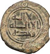 Fals - Al-Hurr Ibn Yusuf, (Al-Mawsil), AH106-113 (724-732) – avers