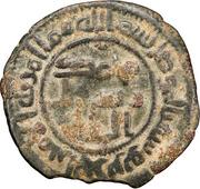 Fals - Al-Hurr Ibn Yusuf, (Al-Mawsil), AH106-113 (724-732) – revers