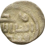 Fals - Anonymous - 684-750 AD (Hims) – avers