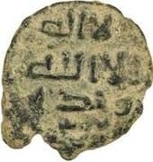 Fals - Anonymous - 661-750 AD (Dar'at) – avers