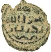 Fals - Anonymous - 661-750 AD (Dar'at) – revers