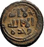 Fals - Anonymous - 661-750 AD (Halab) – avers