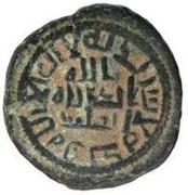 Fals - Anonymous - 661-750 AD (Harran) – avers