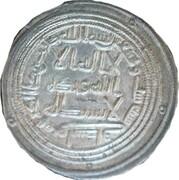 Dirham - temp of Sulayman ibn Abd al-Malik (Wasit mint) – avers