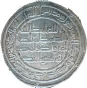 Dirham - temp of Sulayman ibn Abd al-Malik (Wasit mint) – revers