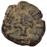 Fals (Transjordan issue; Amman mint) – avers