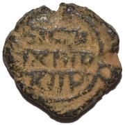 Fals (Transjordan issue; Amman mint) – revers