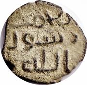 Fals - Anonymous - 661-750 AD (Ba'albak) – revers