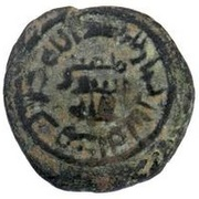 Fals - Anonymous - 661-750 AD (Harran) – revers