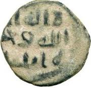 Fals - Anonymous - 661-750 AD (Iliya) – avers