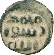 Fals - Anonymous - 661-750 AD (Iliya) – revers