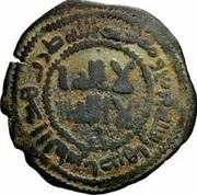 Fals - Anonymous - 661-750 AD (Isbahan) – avers