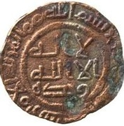 Fals - Anonymous - 661-750 AD (Istakhr) – avers