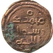 Fals - Anonymous - 661-750 AD (Istakhr) – revers