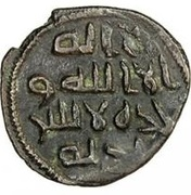 Fals - Anonymous - 661-750 AD (Jibrin) – avers