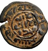 Fals - Anonymous - 661-750 AD (Ludd) – avers