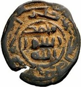 Fals - Anonymous - 661-750 AD (Ludd) – revers