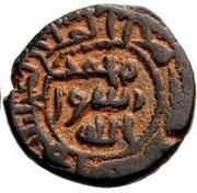 Fals - Anonymous - 661-750 AD (Manbij) – revers