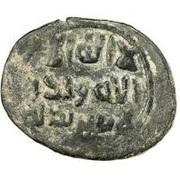 Fals - Anonymous - 661-750 AD (Nasibin) – avers