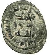 Fals - Anonymous - 661-750 AD (Nasibin) – revers