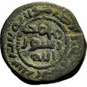 Fals - Anonymous - 661-750 AD (Sarmin) – revers