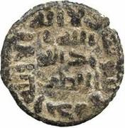 Fals - Anonymous - 661-750 AD (Tabariya) – avers