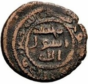 Fals - Anonymous - 661-750 AD (Tanukh) – revers