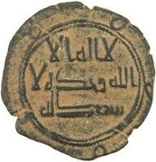 Fals - Anonymous - 661-750 AD (Wasit) – avers