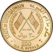 200 riyals - Ahmad bin Rashid Al Moalla – avers