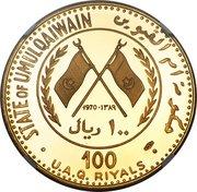 100 Riyals - Ahmad bin Rashid Al Moalla – avers