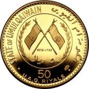 50 Riyals - Ahmad bin Rashid Al Moalla – avers