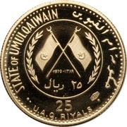 25 Riyals - Ahmad bin Rashid Al Moalla – avers