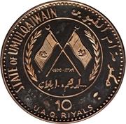 10 Riyals - Ahmad bin Rashid Al Moalla – avers