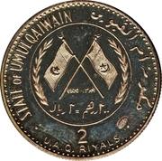 2 Riyals - Ahmad bin Rashid Al Moalla – avers