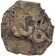 Unknown Æ - Tardu (Chach; Uncertain Principality IV) – revers