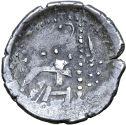 Drachm (Philip III Type) – revers