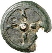 1 quadrans (roue / hache) – avers