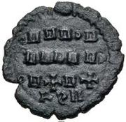Æ bronze Au nom de Constantine I, 306-337 (inscription en bloc) – revers