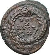 Æ bronze Au nom de Julian II, 361-363 – revers