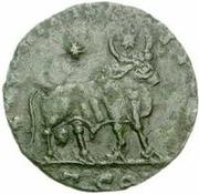 Æ bronze Au nom de Julian II, 361-363 (deux étoiles au-dessus du taureau; buste rasé) – revers