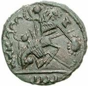 Æ bronze Au nom de Constantius II, 337-361 (cavalier vers le haut; soldat au-dessus du cheval) – revers