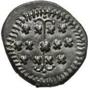 Æ bronze Au nom d'Inscription Sans Signification – revers