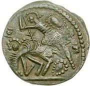 Æ bronze Au nom de Constantius II, 337-361 (cavalier vers le bas; inscription de le revers partielle) -  avers