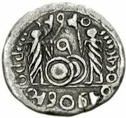 1 denarius Imitant Auguste, -27  à 14 – revers