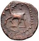Bronze - Tetricus I – revers