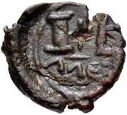 Æ bronze Au nom d'Heraclius, 610-641 – revers
