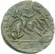 Æ bronze Au nom de Constantius II, 337-361 (cavalier vers le haut; soldat volant au cheval; lance longue) – revers