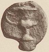 1 uncia (série canthare; point à gauche) – revers