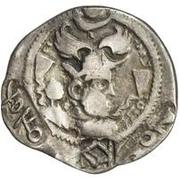 1 Drachm - Khono (Peroz imitation; Chaghaniyan; countermark) – avers